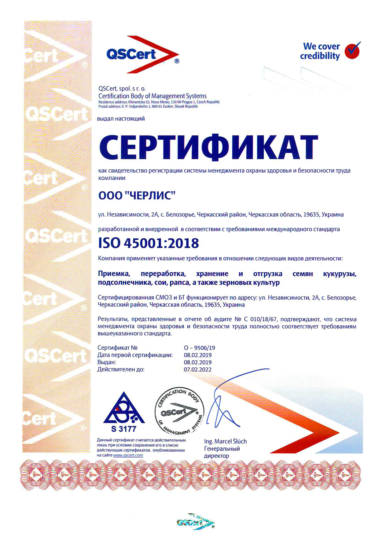 EXAMPLE: Certificate ISO 45001