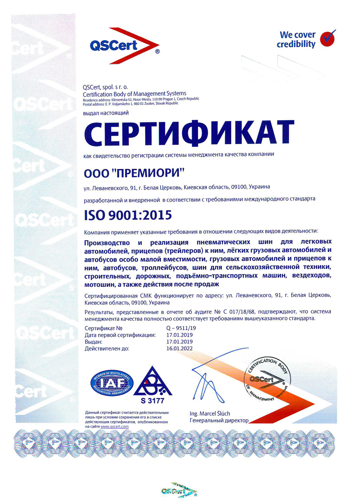 EXAMPLE: Certificate ISO 9001